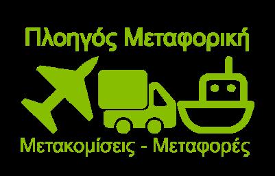 Ploigosmetaforiki Logo